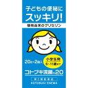 【第2類医薬品】コトブキ浣腸 20 20g×2コ入