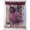 天乃屋 古代米煎餅 14枚×12個セット