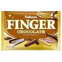 【送料無料・まとめ買い×12】カバヤ食品 フィンガーチョコレート 164g×12個セット(お菓子 チョコレート)(4901550139584)