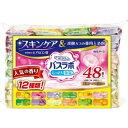 【数量限定】白元アース HERS バスラボ アソート 48錠入(12種類×4錠)...