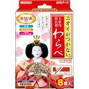 【まとめ買い×5】白元アース ニオイがつかない 人形用防虫剤 わらべ 8個入×5点セット(4902407110527)