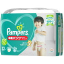 【送料無料・まとめ買い×3】P&G パンパース 卒業パンツでトイレトレーニング ビッグサイズ 32枚入り 安心のおしっこ3回分 ( こども用オムツ ) ×3点セット ( 4902430651950 )