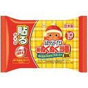 ホッカイロ 新ぬくぬく当番 貼るミニ 10個入(使い捨てカイロ)
