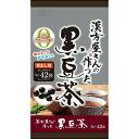【送料無料・まとめ買い×3個セット】井藤漢方 漢方屋さんの作った黒豆茶 5g×42袋入