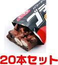 【20個セット】有楽製菓 ブラックサンダー 1本×20点セッ...