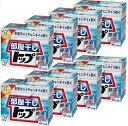 【ケース販売】部屋干しトップ 洗濯洗剤 粉末 除菌EX 0.9kg×8個セット (衣類用洗濯洗剤 粉末)(4903301254775)※いいお買い物の日!お一人様1セット限り