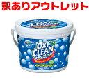 【訳あり特価】グラフィコ オキシクリーン 1500g 粉末洗...