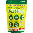 カネヨ石鹸 おそうじクエン酸くん ( 330g ) 粉末洗剤 便利な計量スプーン付き ( 約5g ) ( 4901329290270 )
