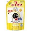 【今月のオススメ品】P&G 除菌ジョイコンパクト スパークリングレモンの香り 超特大 106