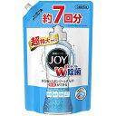 【送料無料・まとめ買い×5】P&G 除菌ジョイ コンパクト ...
