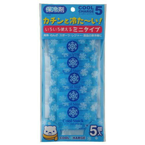 紀陽除虫菊 クールチャージ ファイブ 保冷材 いろいろ使えるミニタイプ 5個入
