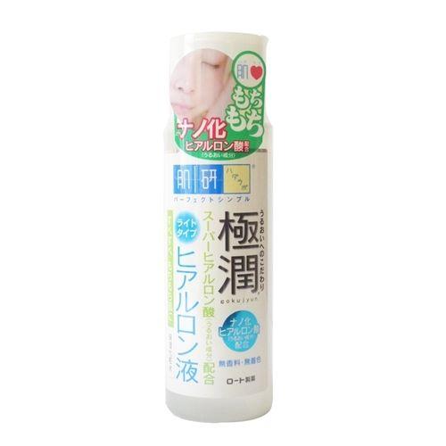 肌研 極潤 ヒアルロン液 ライトタイプ 170ml【送料無料】【新品】