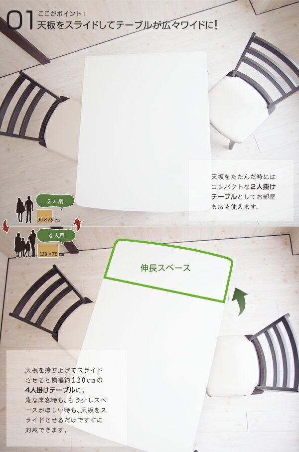 ◎★即納★【送料無料】【一年保証】ダイニングベ...の紹介画像3