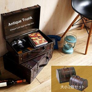スーツケース アンティーク ボックス