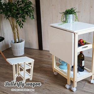 キッチン キャスター サイドテーブル テーブル