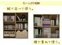 ◎【カラーボックス...