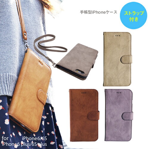 Xperia z3 スマホ ケース マリメッコ柄,z3 compact ケース amazon 人気順