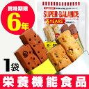 6年保存食 スーパーバランス / バランスパワー【保存食】【防災グッズ 保存食 非常食 防災セット 防災食品】