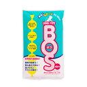 BOS 消臭袋・BOS 防臭袋 ロングサイズ45枚入りBOS...