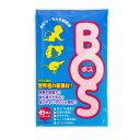 BOS 消臭袋・BOS 防臭袋【Mサイズ45枚入り】BOS 消臭袋おむつ・うんち処理袋BOS おむつ 袋 消臭袋 bos