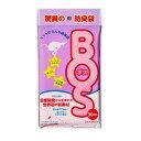 BOS 消臭袋・BOS 防臭袋 Sサイズ30枚入りBOS 消臭袋 ペット用 糞・うんち処理袋BOS ペットの糞・うんち等の嫌な臭いを消してくれます! BOS 消臭袋 犬用 猫用 処理袋