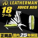 LEATHERMAN JUICE XE6 グリーン/グレー