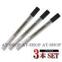 パーカー専用 PARKER クインクフロー ボールペン替え芯 F:細字 BPリフィール ブラック S11643120 (お得3本まとめ買い 3本セット)