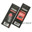 ショッピングzippo ジッポー専用 zippo ジッポー フリント ウィック ライター消耗品2点セット 純正消耗品