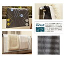 【クーポン獲得】【3000円以上送料無料】花粉防止ふとん干し袋2枚組 2個セット