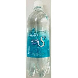 強炭酸水 KUOS クオス ラムネフレーバー 500ml 3個セット