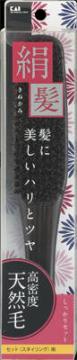 KQ 天然毛セットブラシ(絹髪) L 1個