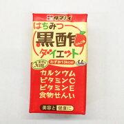 【24本セット】タマノイ 新 はちみつ黒酢ダイエットLL 125ml ×24点セット (食品・飲料・健康)