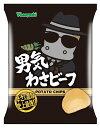 山芳製菓 男気わさビーフ 108g×10個セット (食品・お菓子・ポテトチップス)