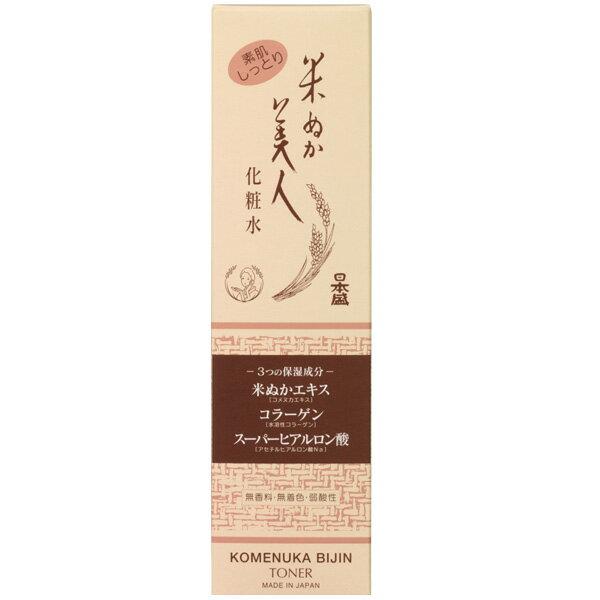 【日本盛】【米ぬか美人】米ぬか美人 化粧水【200ml】(4904070050124)