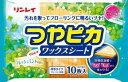 【リンレイ】つやピカワックスシート ミントの香り10枚【10枚】 【2999円(税込)以上で送料無料】