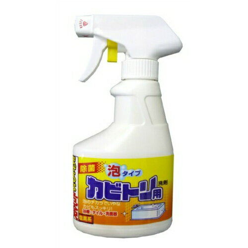 【ロケット石鹸】カビとりスプレー泡【300ML】