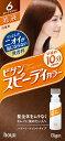 ホーユー ビゲン スピーディカラー乳液 6 ダークブラウン 1個