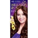 【送料込】 ウエラ Wella ウエラトーン ツープラスワン 2+1 クリームタイプ 6G 1セット
