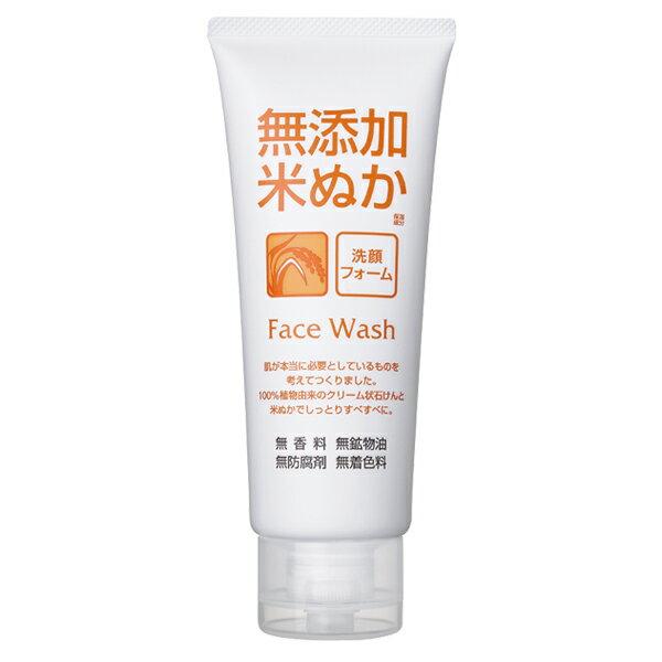 【ロゼット】【無添加】無添加米ぬか洗顔フォーム1...の商品画像
