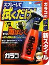 【 送料無料 】 【ソフト99】【ガラコ】ミストガラコ100ML【100ml】 (4975759049500)