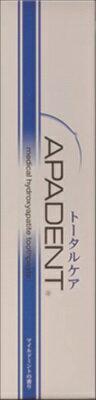 サンギ アパデント トータルケア 120g ×72個セット 【歯の美白】