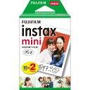 フジフィルム チェキフィルム INSTAX MINI JP 2 10枚入×2本パック 1個