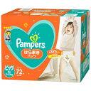 ショッピングパンパース 【送料込】P&G パンパース さらさらケア はらまきパンツ ビッグ XL クラブパック 72枚入 紙おむつ 1個