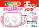 アニマル3D立体マスク Funnyパンダ30枚 【2999円(税込)以上で送料無料】