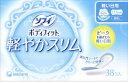 【ユニ・チャーム】【ソフィ】ソフィBF軽やかスリム羽根なし38枚【38枚】
