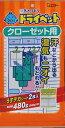 【エステー】【ドライペット】ドライペットクローゼット用2個【120G×2】(4901070908486) 【2999円(税込)以上で送料無料】