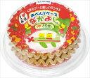 【東洋アルミ】おべんとケース なかよし プチ 46枚