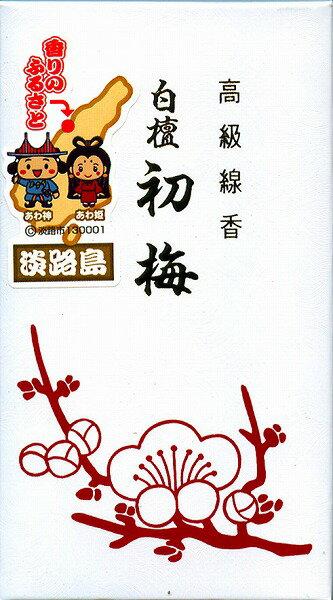 梅薫堂 白檀初梅 バラ 120g