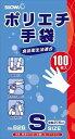 ショーワ ポリエチ手袋S #826(内容量: 100枚) 【2999円(税込)以上で送料無料】