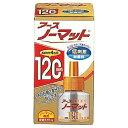アース製薬 アースノーマット 120日用 無香 詰替え 45ml ボトル 1個